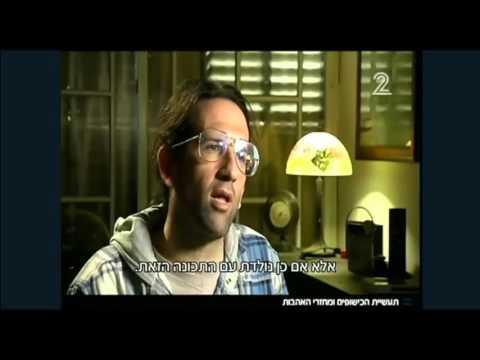 יצחק שחר - ראיון בערוץ 2 - החזרת אהבה ומיסטיקה