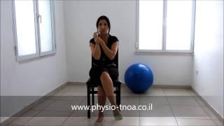 פיזיותרפיה לאחר אירוע מוחי תרגילים למרפק