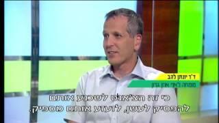 פרופ' קרסו עם ד'ר יונתן להב: כל מה שרצית לדעת על סרטן במיתרי הקול (סרטן הגרון)