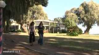 אירוח כפרי כפר גליקסון - צימר במרכז 050-5598623 |  Kfar Glikson Accommodation