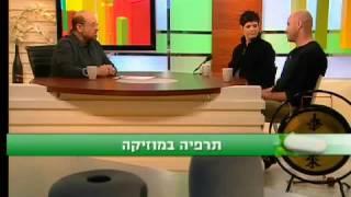 דן הלפרין תרפיה במוסיקה - ראיון עם פרופסור קרסו