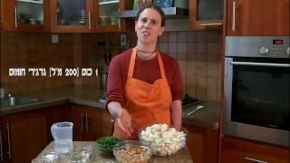 סבג'י (תבשיל) חומוס וכרובית הודי: מבשלים עם ונו