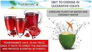 Diet For Ulcerative Colitis & Treatment קוליטיס כיבית