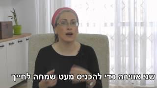 הפלה- איך להתמודד עם אובדן הריון?