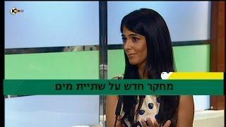 מים - על מה וכמה? - הדיאטנית יפית בן מרדכי ב'חיים בריא'