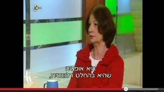 מהי אפילפסיה וכיצד ניתן לטפל בה - פרופ' מירי נויפלד
