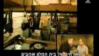 מנחם הורוביץ - בתי הארחה בצפון - עמק הנהר הנעלם
