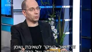 גניקומסטיה - בריאות 10 ד'ר נמרוד פרידמן