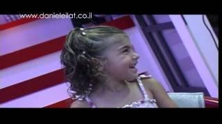 דניאל בן אלישע-תספורות לילדות