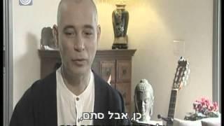 תחנות בחייו של ניסים אמון-  Nissim Amon