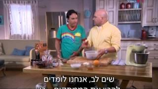 מיקי שמו אופה מהלב - מהדורת קיץ: עונה 6 פרק 2 - לולי פופס