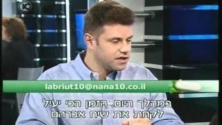 צביקה מרגונינסקי - בריאות 10 - תסמונת קדם וסתית