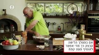 מתכוני סוגת: לחמניות וניל מתוקות של ארז קומרובסקי