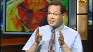 ד'ר עופר כספי - טיפולים התנהגותיים במיגרנה