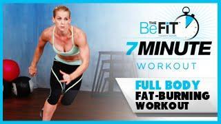 אימון 7 דקות - שריפת שומן
