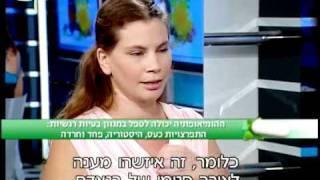 הומאופתיה קלאסית - מיכל יהושע