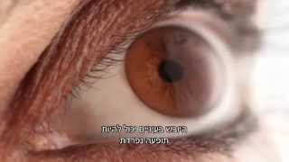 יובש בעיניים - עיניים יבשות