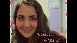 ♥איפור לבית הספר ♥ Back To School Makeup ♥