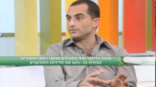 ד'ר דניאל עובד מתארח בתוכנית של פרופ' קרסו ערוץ 10