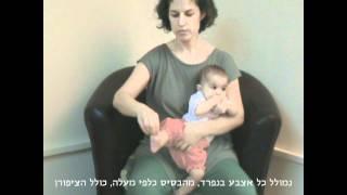 איך לטפל ב- כאבי שיניים אצל תינוקות