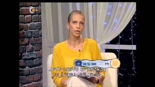 זמן מיסטיקה ערוץ 10 | מתי הזמן הנכון להריון נוסף ?