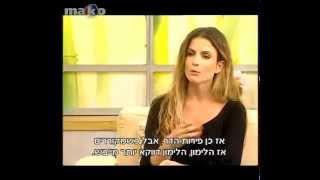 ענת ענבר דור- ראיון בערוץ 2 בנושא מערכת החיסון,