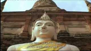 המדריך לתייר בגלקסיה - פרק 12 - בין בייג'ינג לשנגחאי