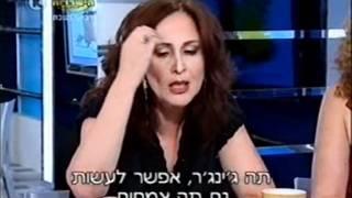 שפעת - תוכנית בריאות 10 בערוץ 10 עם מיכל לזרוביץ