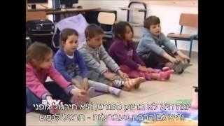 יוגה לילדים עם אירית לאוקומוביץ