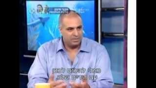 בריאות 10- ד'ר אבישלום שרון