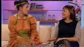יוגה צחוק- המלצה על סדנא עם אוסנת יעקובוביץ' סלע