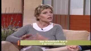 שרון בן-יהודה על השמנת ילדים