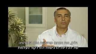 רפואה משלימה: טיפול באלרגיות