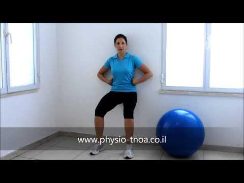 תרגילים לכאבי ברכיים - פיזיותרפיה