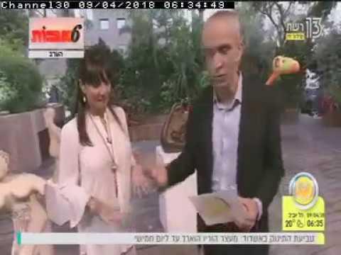 """רונית טסלר -  בתכנית """"העולם הבוקר- עם אברי גלעד"""" - ערוץ 13"""
