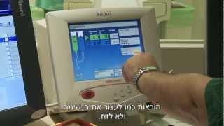 בדיקת CT - בדיקת סי-טי - צילום סי-טי