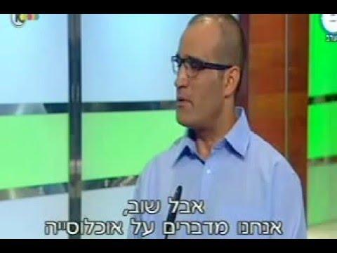 ד'ר ערן כהן - מחלת שושנת יריחו