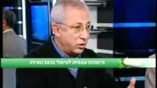 ד'ר מאיר נעמן (054-754-9898) היפנוזה - ערוץ הבריאות - פרופ קרסו