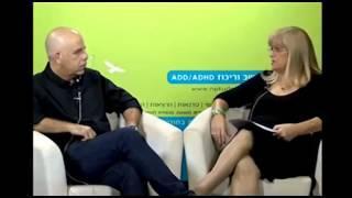 יניב גרינברג - הפרעת קשב וריכוז בנהיגה חלק א'