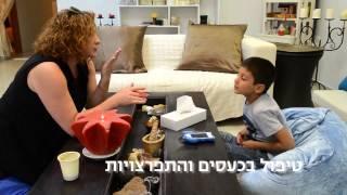אימון אישי וסדנאות אימוניות  לילדים בני נוער ומתבגרים-ריקי לייבוביץ אוסדון