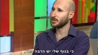 ניר אסתרמן מספר על שיטת גרינברג אצל פרופסור קרסו