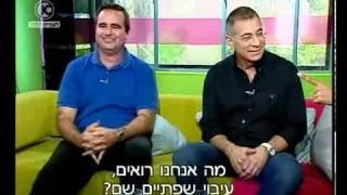 ניתוח פלסטי לגבר