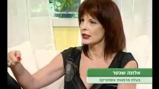 אלונה שכטר ודר ירון ריסין - הזעת יתר