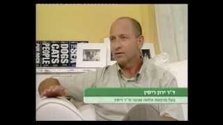 אלונה שכטר וד'ר ירון ריסין - איך מתבצעת שאיבת שומן