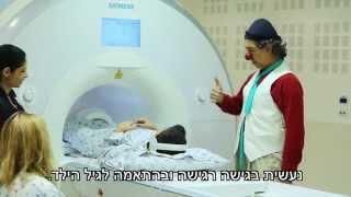 המרכז הרפואי שערי צדק - סרט הדרכה לפני בדיקת  M.r.i MRI  אמ.אר.אי