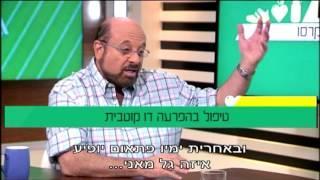 פרופ' קרסו עם ד'ר אמיר מנדל: טיפול בהפרעה דו קוטבית (מניה-דיפרסיה)