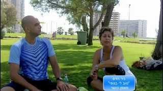 אימון אירובי- איך להתאים אישית- ניר הדס ולוסי רבין