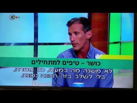 חיים בריא עם משה סולומון בתכניתו של רפי קרסו - 3 בנובמבר 2015