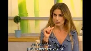 ענת ענבר דור- צרבת ותזונה, ראיון ערוץ 2, תוכנית