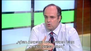 פרופ' קרסו עם ד'ר אריה ביטרמן: סובלים מטחורים? כך תטפלו בהם